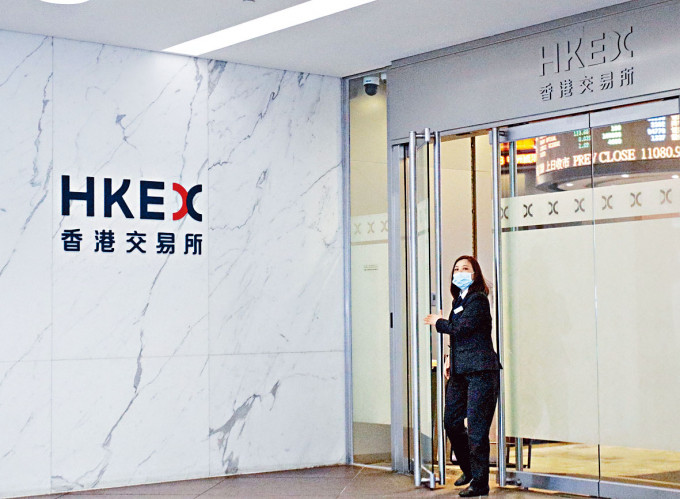 中新控股因未能達復牌指引要求,被聯交所取消上市地位。