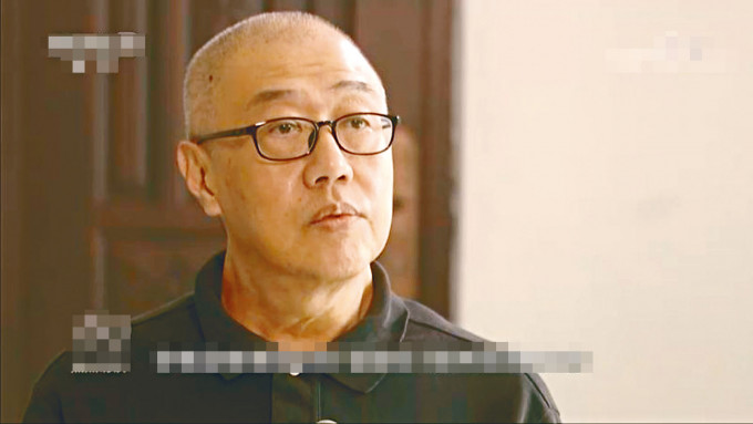 台灣學者施正屏認罪。