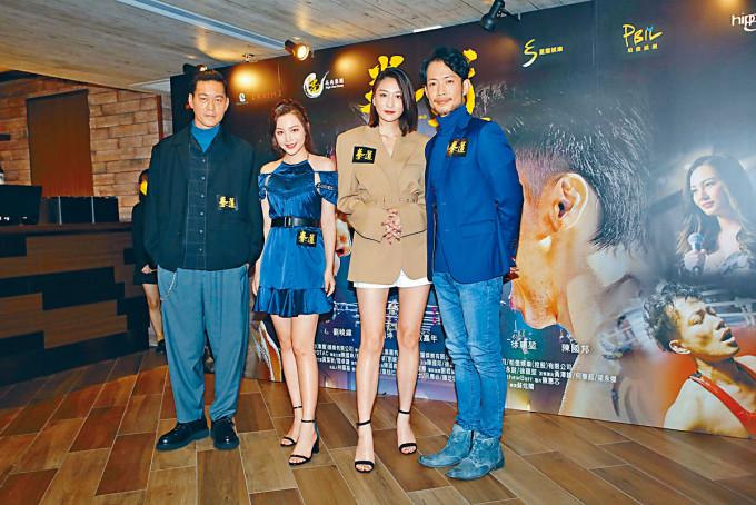 陳國坤、郭奕芯、徐頴堃、敖嘉年齊出席電影首映禮。