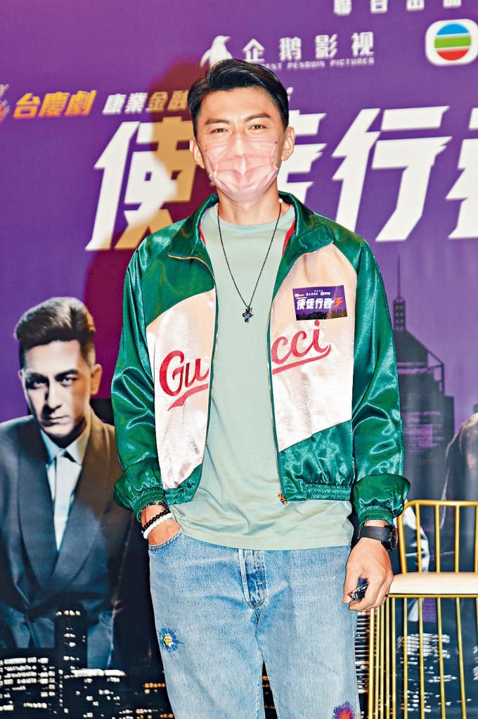 袁偉豪自言婚假已完結,嚟緊隨即要拍新劇。