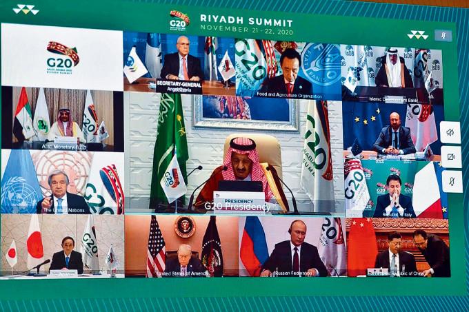 習近平(下排右一)和特朗普(下排左二)出席G20視像峰會。