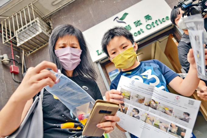 郵政局首度提供深喉唾液樣本包,市民到場索取。