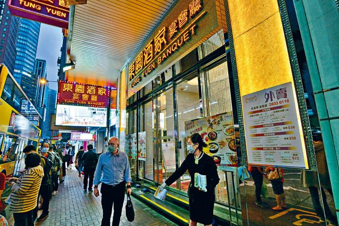 食肆宴會減至最多十枱,顧客上限四十人。