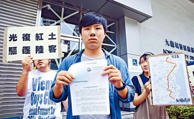 九龍城區議員李軒朗去年八月曾在反修例風波中,申請遊行被拒。