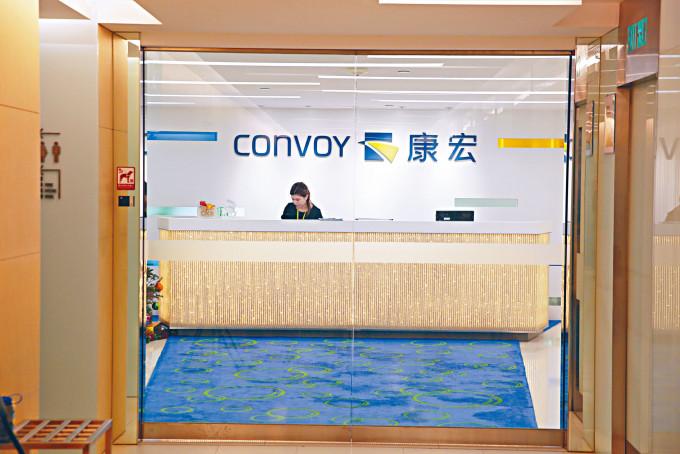 傳康宏擬在停牌階段出售業務後再回購,令小股東有套現甩身機會。