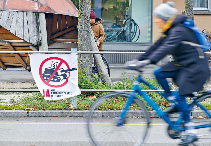 支持《企業負起責任——保護人類與環境》議案的小橫額掛在欄杆上。