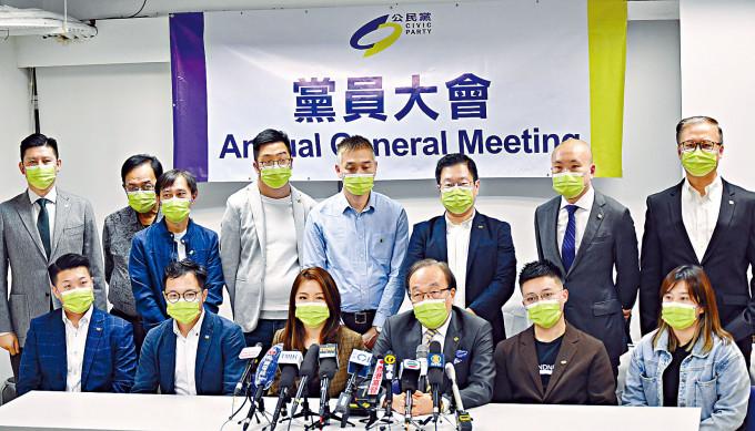 公民黨昨召開黨員大會,選出新一屆執委會成員。
