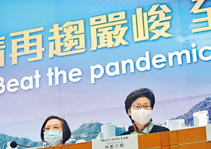 林鄭月娥表示,強制全民檢測非切實可行和有科學根據的選項。