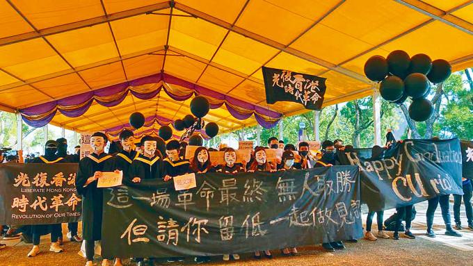 約百人身着畢業袍或戴面具,在中大校園遊行集會,期間高叫口號及標語,均涉宣傳「港獨」訊息。