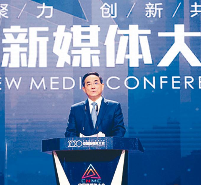 中宣部副部長徐麟稱要堅決防範資本操縱輿論。