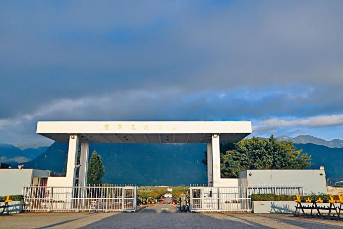 發生官兵自殺案的台空軍花蓮基地。