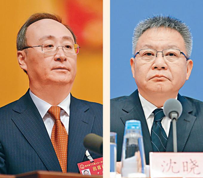 尹力(左)、沈曉明(右)。