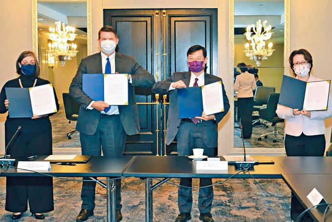 台美經濟對話在華盛頓舉行,雙方簽署備忘錄。
