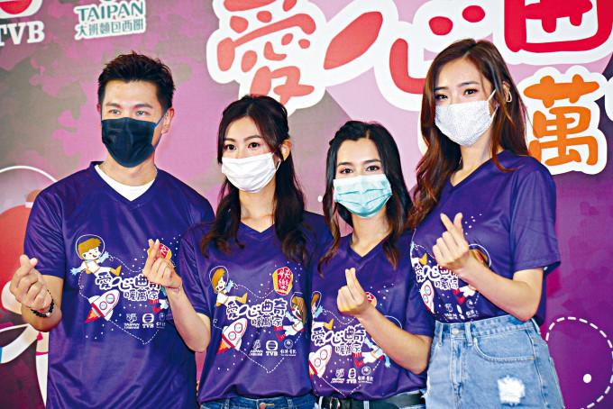 陳展鵬、港姐郭柏妍、謝嘉怡、陳楨怡齊出席活動。