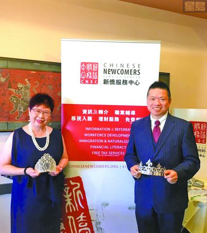 2020年新僑服務中心慈善皇帝候選人Randy Lui呂詠民、慈善皇后候選人Mary Koo顧江玲。