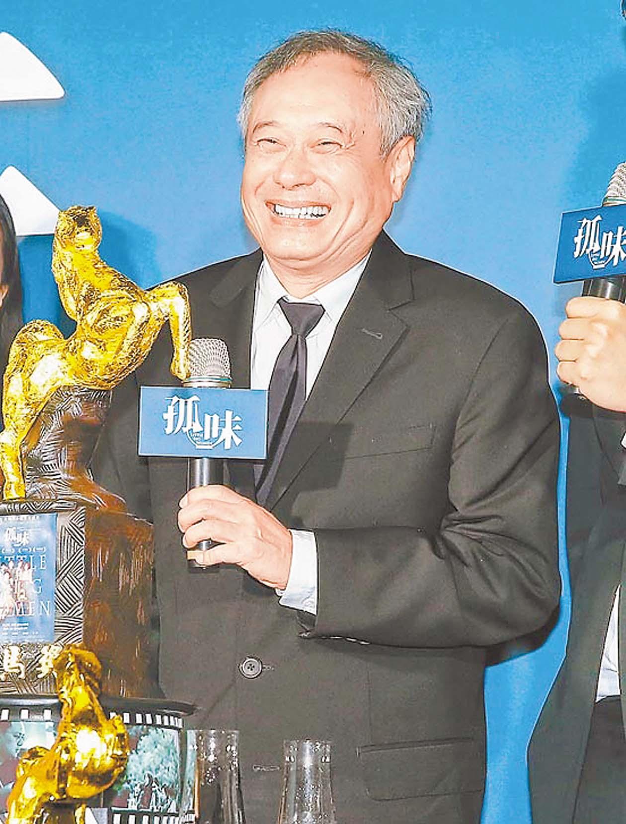 ■金馬主席李安參加電影《孤味》劇組的慶功宴。 網上圖片