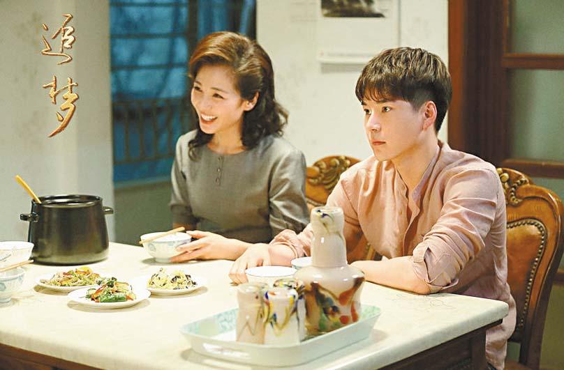 ■劉濤與孫博豪扮演母子。 網上圖片