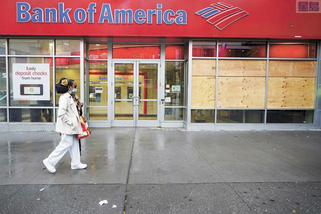 媒體揭露美國銀行在加州失業金申領個案嚴重積壓有關。美聯社資料圖片