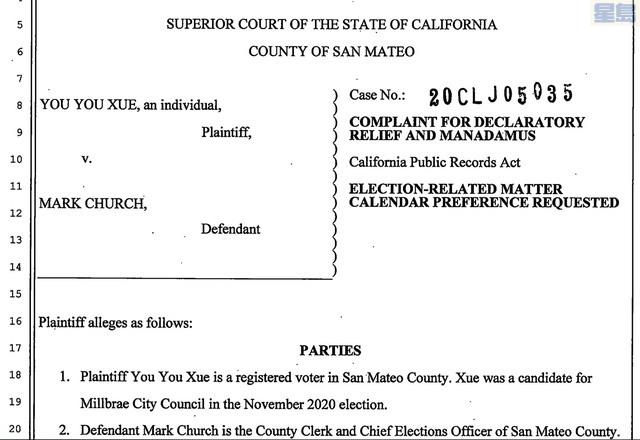 薛大有狀告聖馬刁縣選務官。法庭文件