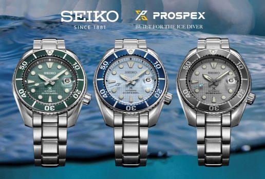 全新Seiko Prospex腕錶 致敬開拓者 昌興珠寶展銷