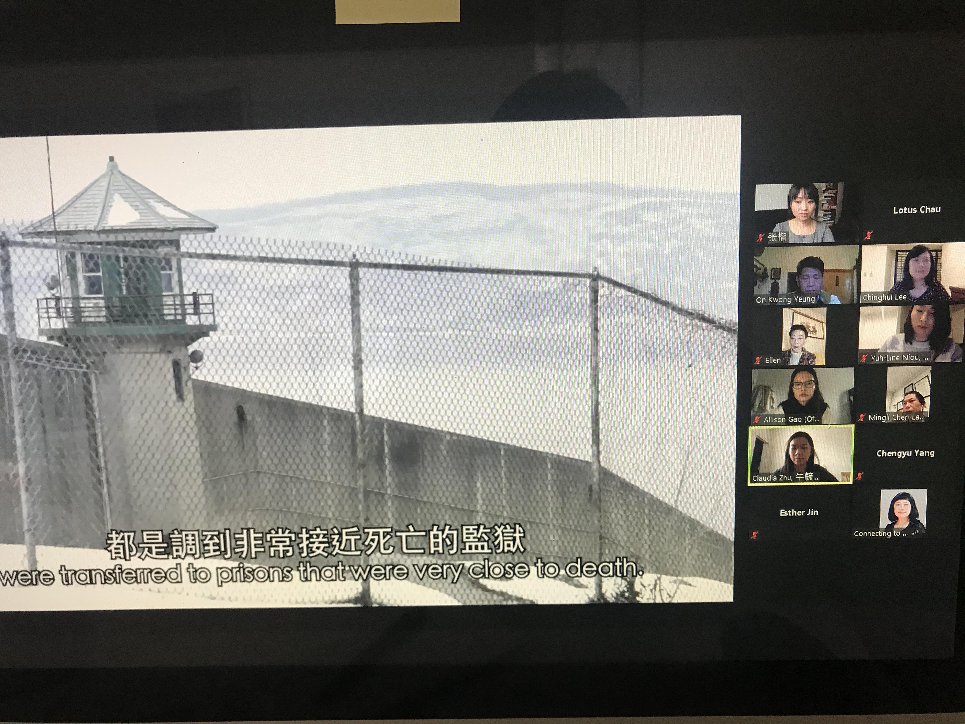 ■牛毓琳和亞太裔工作組要求州長假釋受 刑長者及弱勢社群線上會議,其中放映了 華人囚犯疫情下的心聲。