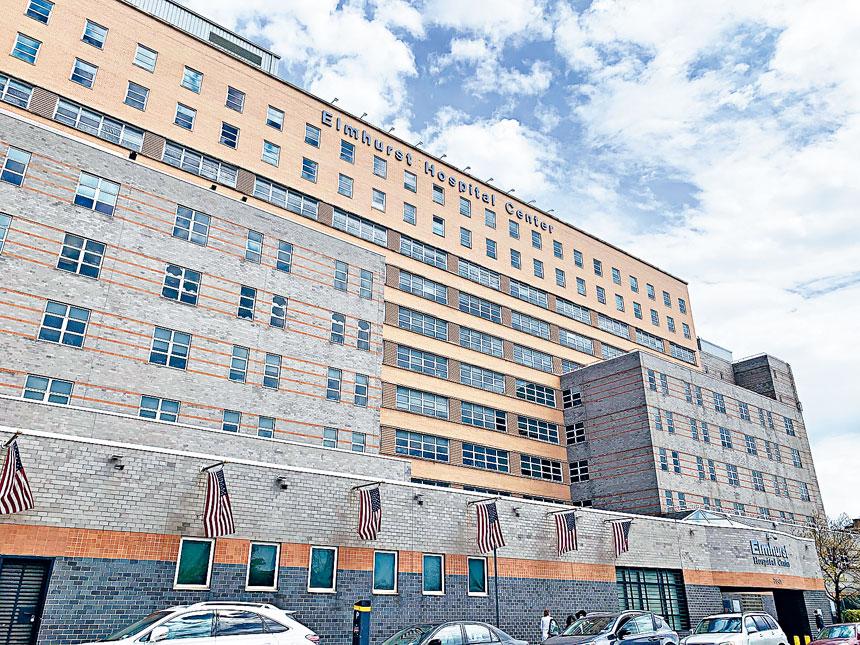 皇后區艾姆赫斯特醫院己為第二波新炎疫情作出醫療調配和防治工作。醫院分流為收治求醫病人和增加醫護人員應付疫情。
