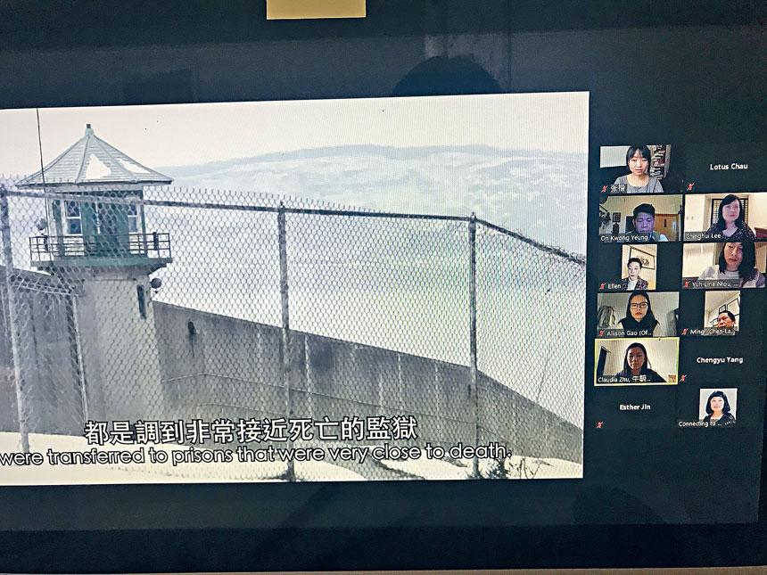 牛毓琳和亞太裔工作組要求州長假釋受刑長者及弱勢社群線上會議,其中放映了華人囚犯疫情下的心聲。