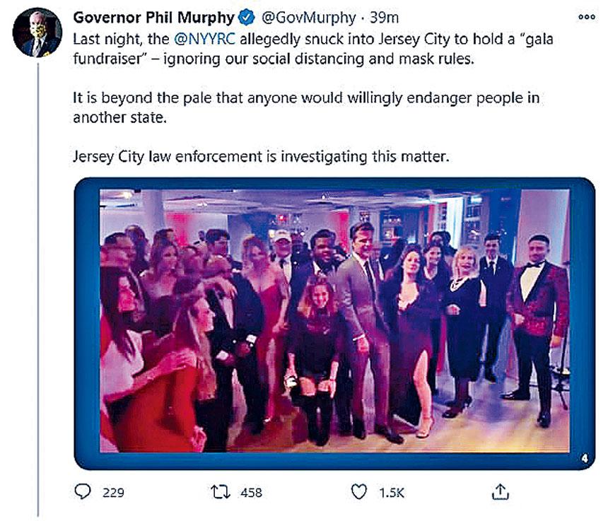 墨菲在推特抨擊紐約年輕共和黨人俱樂部的晚會。網上圖片