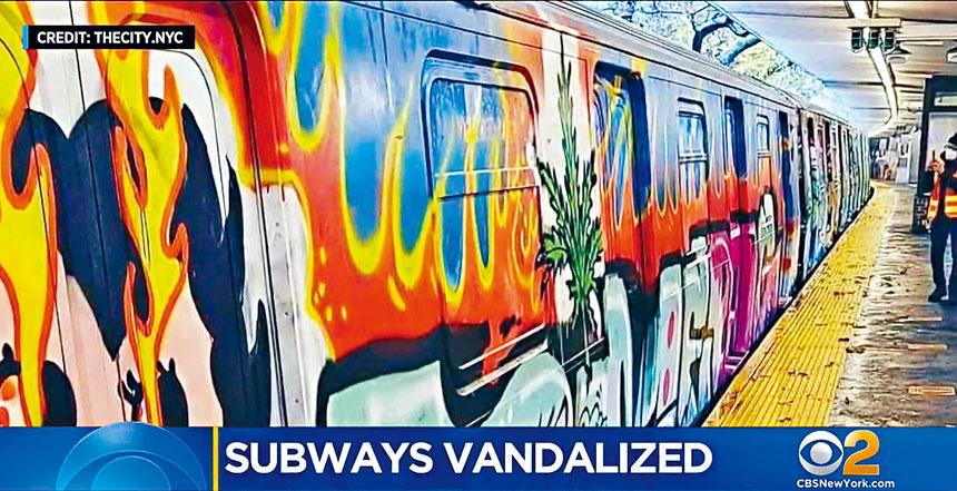多輛地鐵列車被塗鴉「全覆蓋」。CBS新聞截圖
