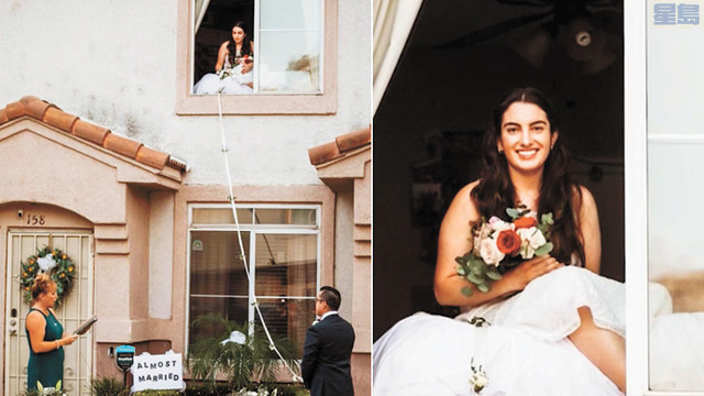 愛在疫情蔓延時,新娘婚禮前不幸染疫,與新郎隔窗共結連理。Jesscaste Photography