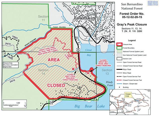 大熊湖關閉健行步道和野餐區,以保護禿鷹免受人類干擾。森林服務處