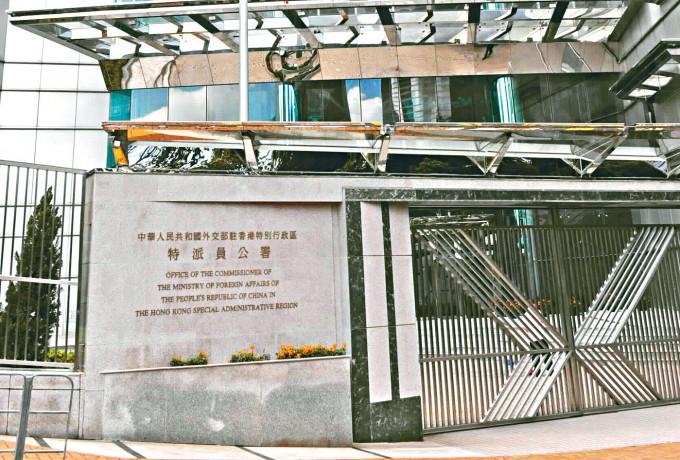 外交部駐港公署發言人反駁美國的報告,形容為廢紙一張。