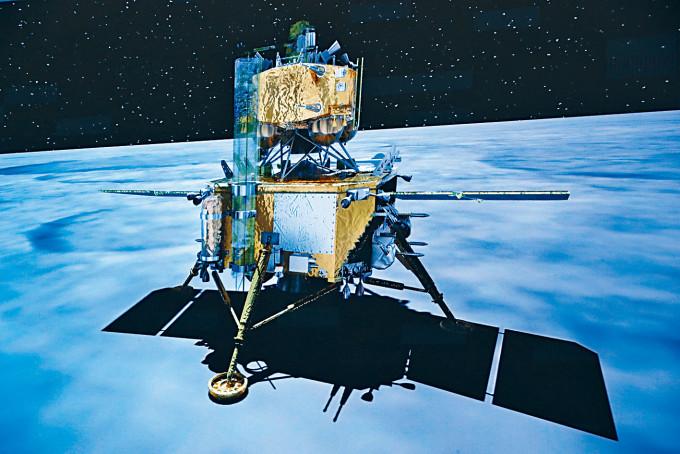 落月後的嫦娥五號探測器。