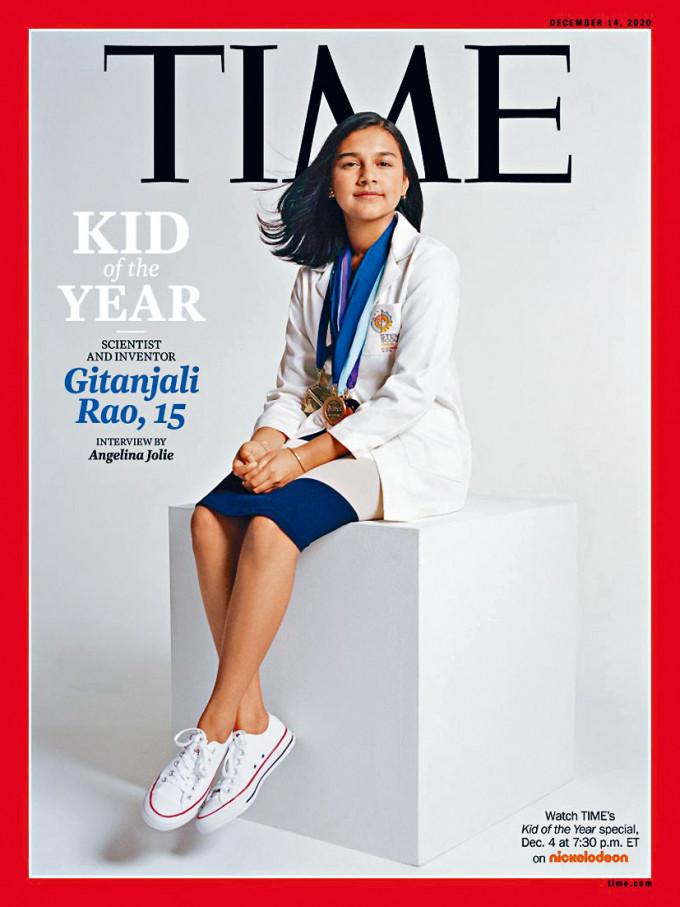 拉奧當選《時代》雜誌首名「年度風雲兒童」。