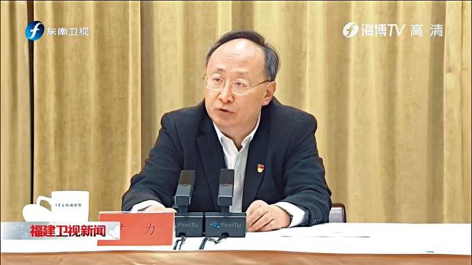尹力昨天履新福建省委書記,在大會上發表講話。