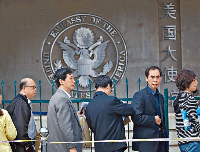 到美國駐北京大使館辦簽證的中國人。