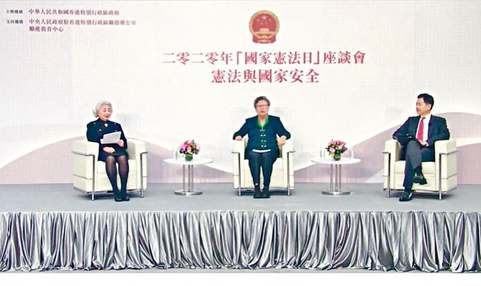 梁愛詩(左)認為,除非香港衝擊內地制度,否則回歸五十年後制度仍然不會變。莫樹聯(右)則指,香港的人權自由屬已得之物。