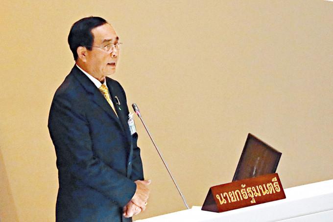 泰國首相巴育上月出席國會特別會議。
