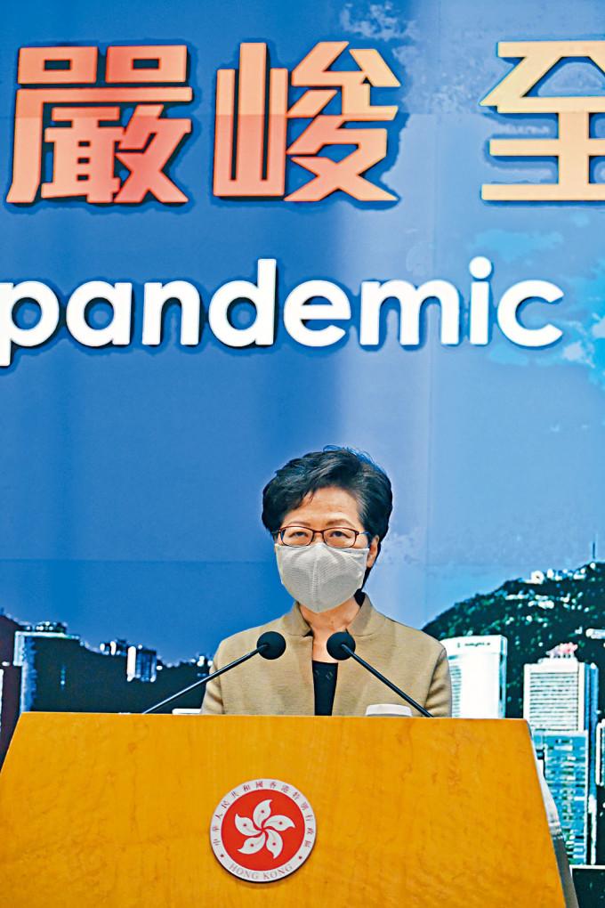林鄭月娥表示,任期只餘一年半多,修訂防賄條例非政府要優先處理的工作。