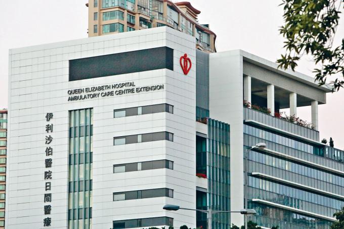 伊利沙伯醫院再有確診個案。