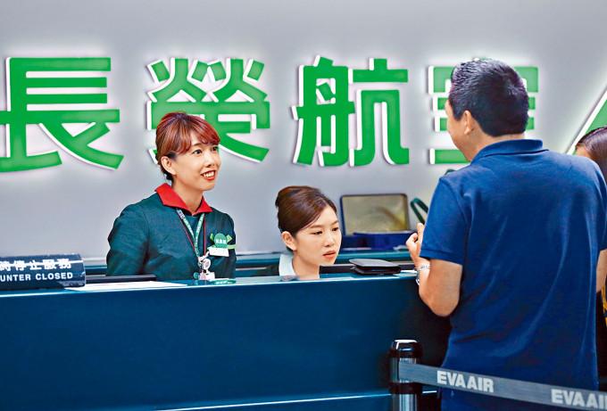 長榮航空是台灣國際航空公司之一。