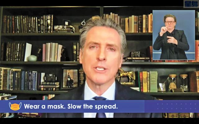 紐森公布新居家避疫令。 記者彭詩喬截屏