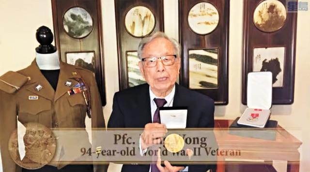 核桃溪華裔老兵Ming Wong。