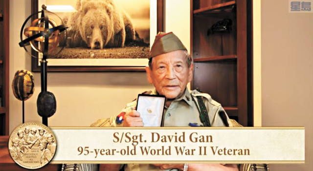 屋崙華裔老兵David Gan。