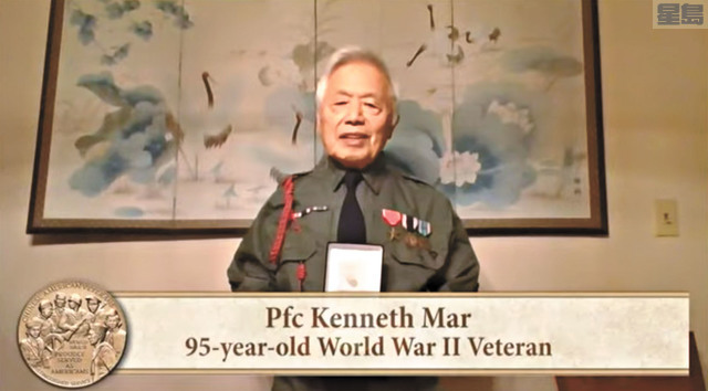 沙加緬度華裔老兵Kenneth Mar。