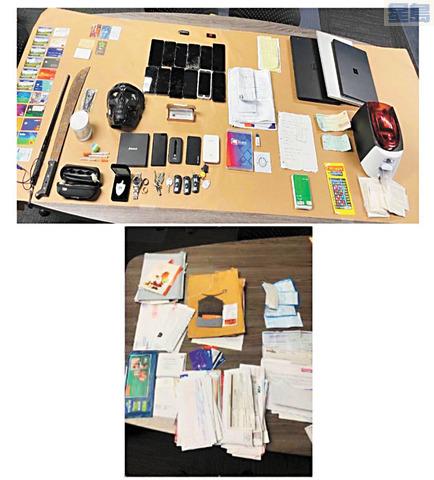 警方行動中檢獲大批物品。
