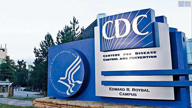 ■CDC轄下的諮詢委員會公布新冠疫苗的優先接種次序,其中健康護理人員和住在療養院的院友列為首批對象。資料圖片