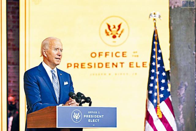 ■民主黨總統候選人拜登獲亞利桑那與威斯康辛州確認在當地的選舉勝出。美聯社