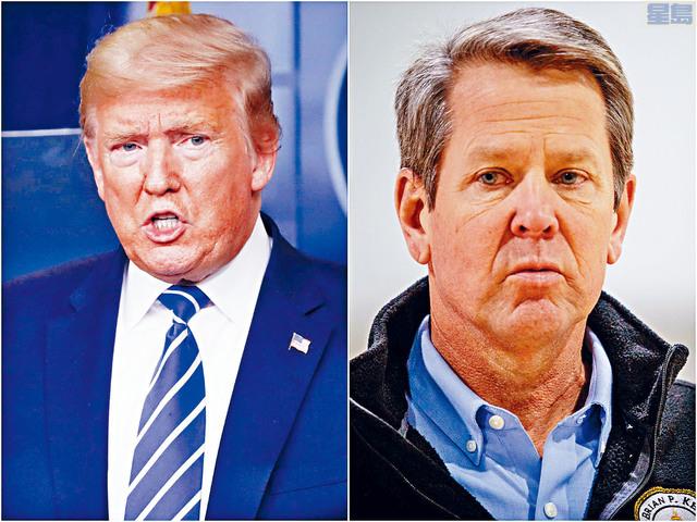 ■共和黨籍的喬治亞州州長坎普(右)斷然拒絕總統特朗普的要求,宣布不會以「緊急權力」推翻喬州大選結果。    合併圖片