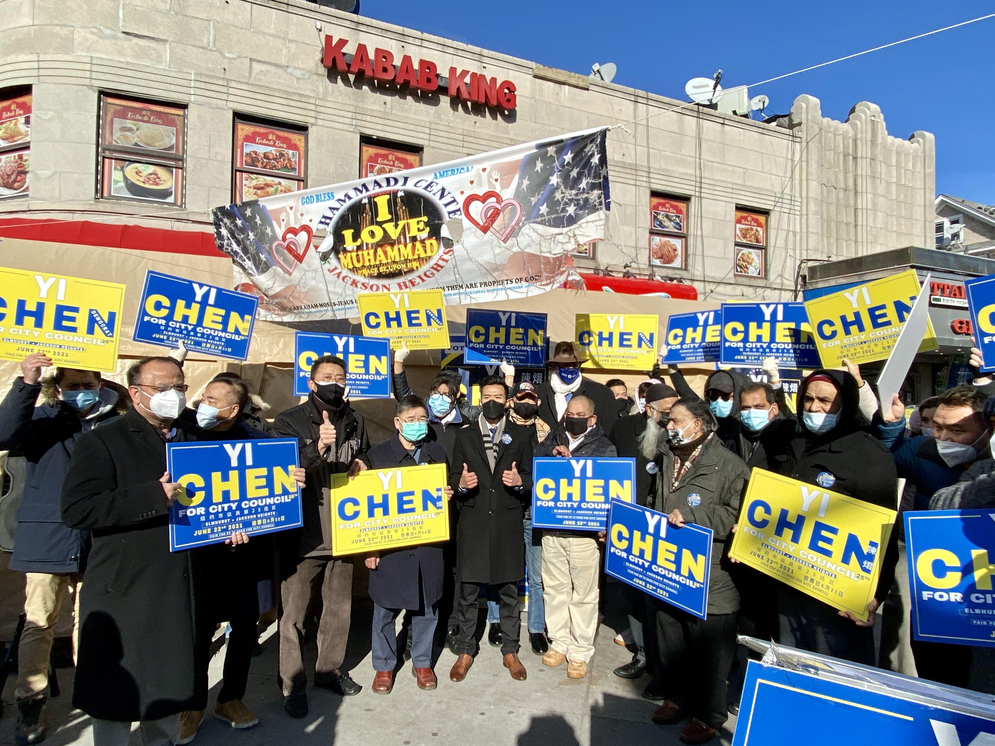 州眾議員奧博瑞、市議員顧雅明以及多個族裔的社區人士到場支持陳熠參。